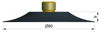 Подложка под клапан для вклейки горячим способом R-0775-1